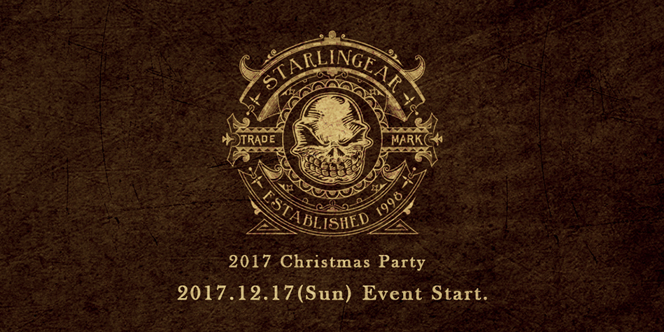 STARLINGEAR 2017 Christmas Party